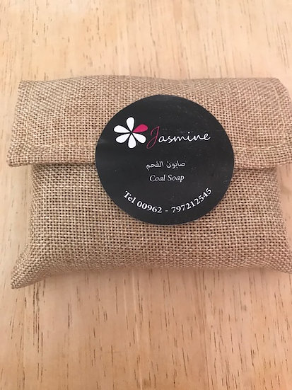 Syrian natural soap - activated charcoal