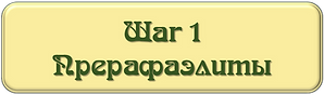 кнопка 1.png