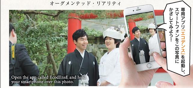 結婚式画像_マーカー更新後.png