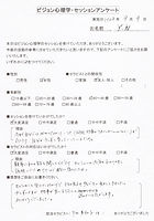 イヤシロチ カードセラピー お客様の声 2011-0909.JPG