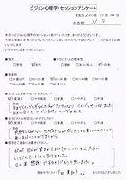 イヤシロチ カードセラピー お客様の声 2011-1014.JPG