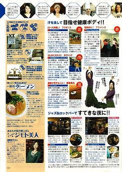 YOKOHAMA WALKER 3.JPG