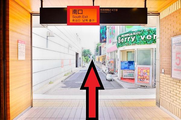 イヤシロチ 道順 東急 ④