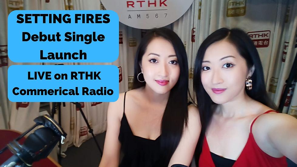 SETTING FIRES - I.Con Twins - RECAP DEBU