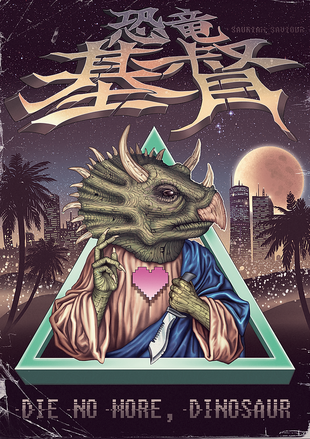 oli rogers, stegosaurus, art, illustration, illustrator, digital, surreal, magic, airbrush, psychedelic, alternative, retro, fantasy, spiritual, arcane, esoteric, alchemy, monsters, creatures, spooky, futurism, rock, karma, poster, band, flyer, gig, hindu