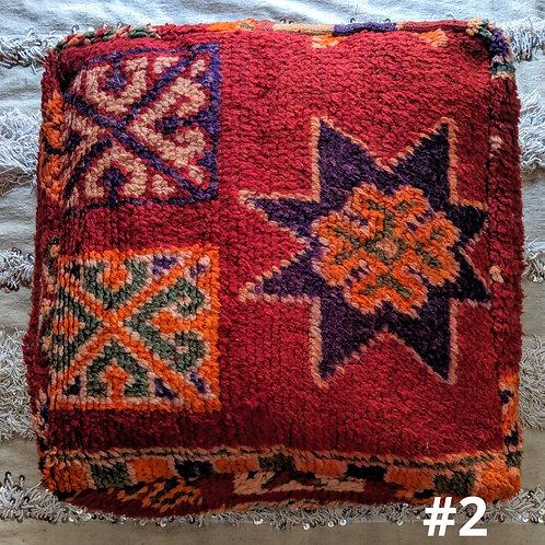 Floor Cushion (1#2)