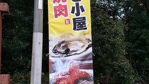 横断幕・のぼり製作!!