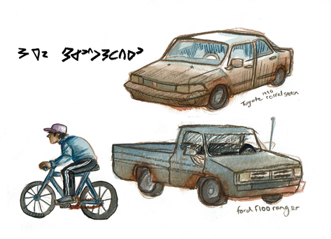 Rez Transportation