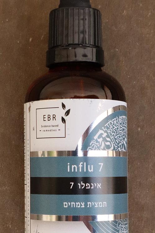 Influ 7- לתמיכה והתמודדות עם וירוסים