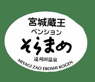 ロゴ シダーグリーン.png