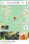Screenshot_20201224_222058_com.google.an