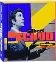 Gilbert Becaud - recto coffret.jpg