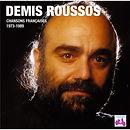 Demis Roussos - recto.jpg