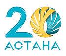 Astana20_Logo_kz_bevel.JPG