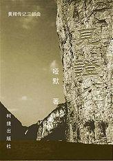 cv_49_yamo.jpg