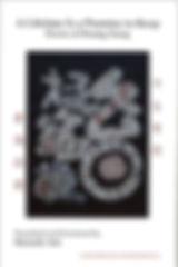 51tzkO4hMgL._SX330_BO1,204,203,200_.jpg