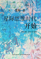 WeChat Screenshot_20190417153825.png
