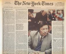 2000年6月4日纽约时报对纪录片真实的恐惧的报道