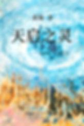 cover_2 (3).jpeg