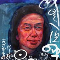 huang-xiang_3318131462_o.jpg