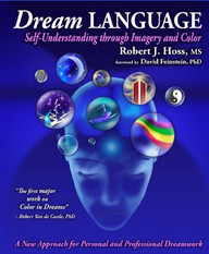 Dream Lanuage, by Bob Hoss