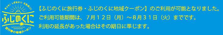ryoko_logo_ol.jpg