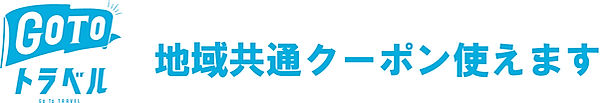 logo_goto_travel_CMYK_color_1_p1.jpg