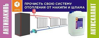 Плеяда_Наклейка_Антинакипь.jpg