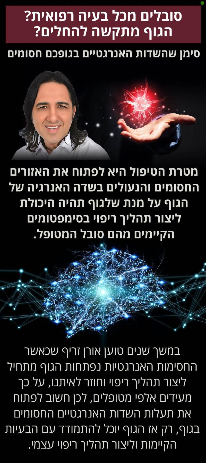 page-hebrew001 (1) (1).jpg