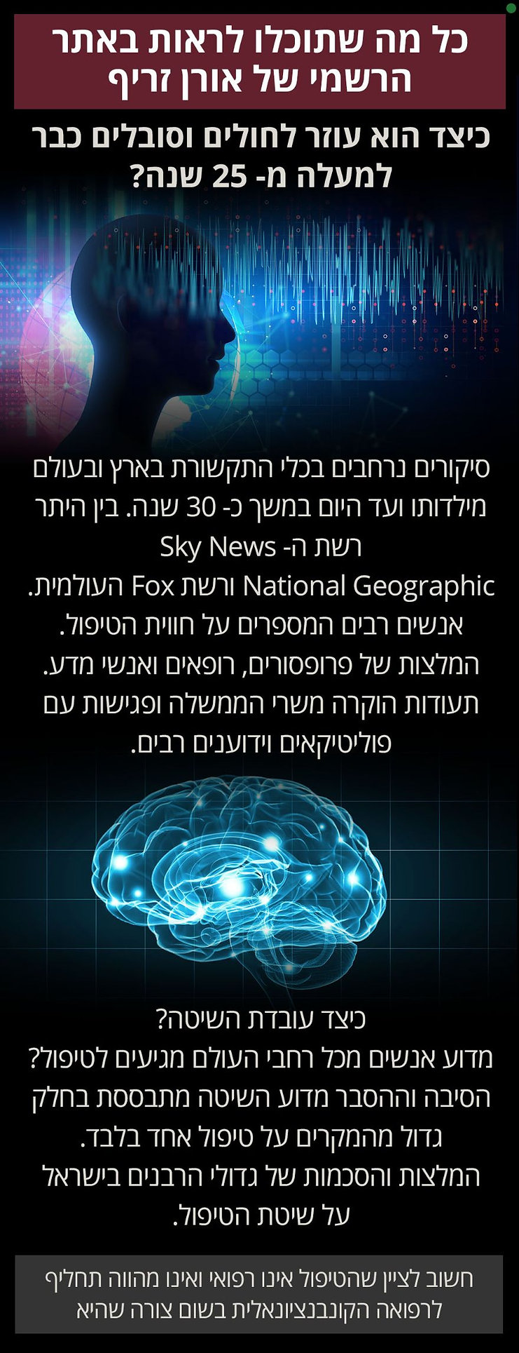 page-hebrew002 (1).jpg