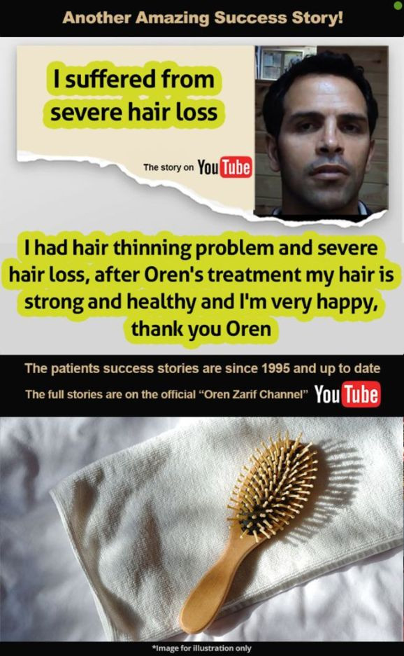 hair-shop-112 (2).jpeg