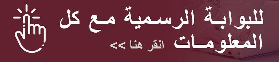button32-arabic.jpg