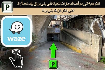 parking-33242-1.jpg
