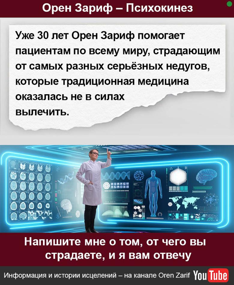 exp-rus-4.jpg