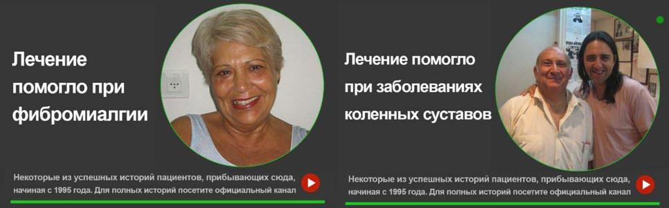oren-russian-f1-11-1 (1).jpg