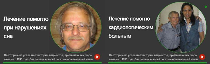 oren-russian-f1-4.jpg