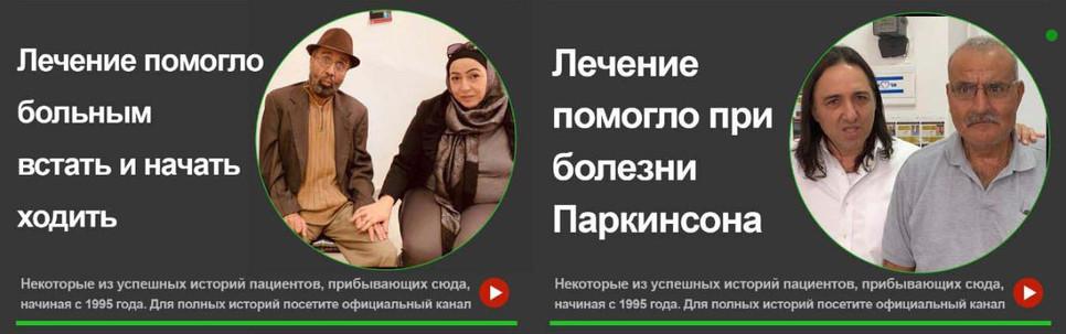 oren-russian-f1-5.jpg