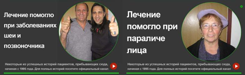 oren-russian-f1-6.jpg