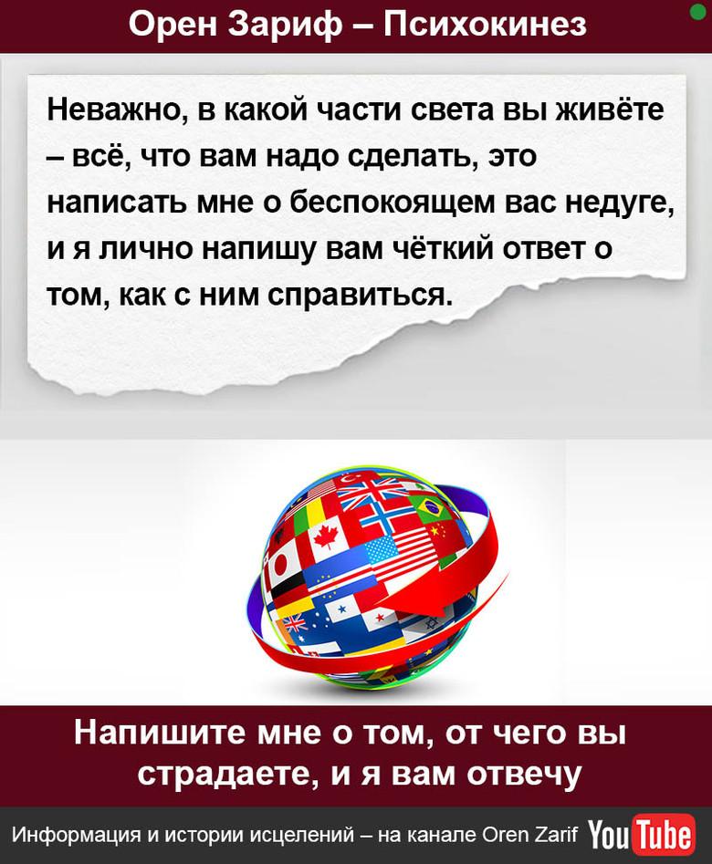 exp-rus-8.jpg