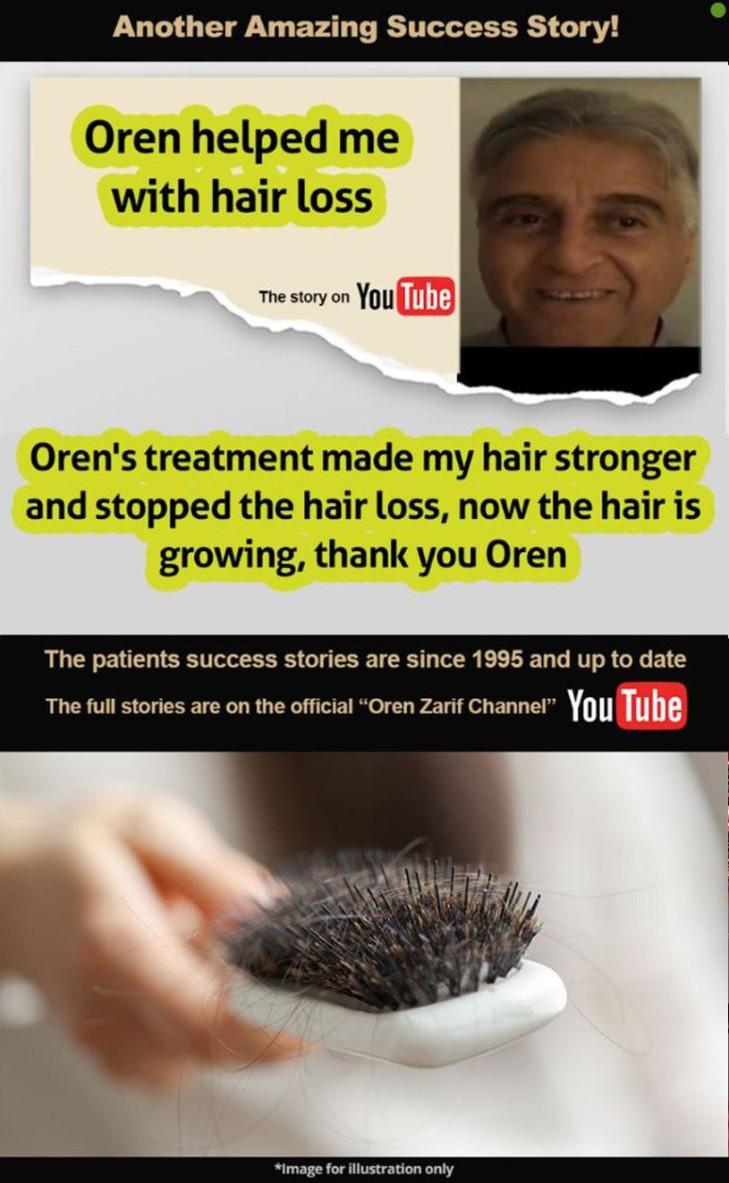 hair-shop-113 (2).jpeg