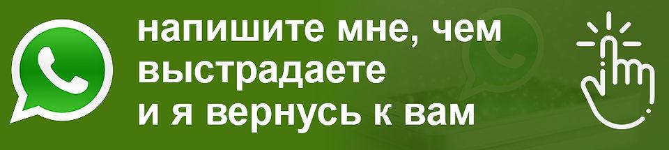 button-russian.jpg