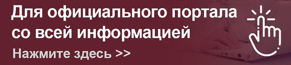 button32-russian.jpg