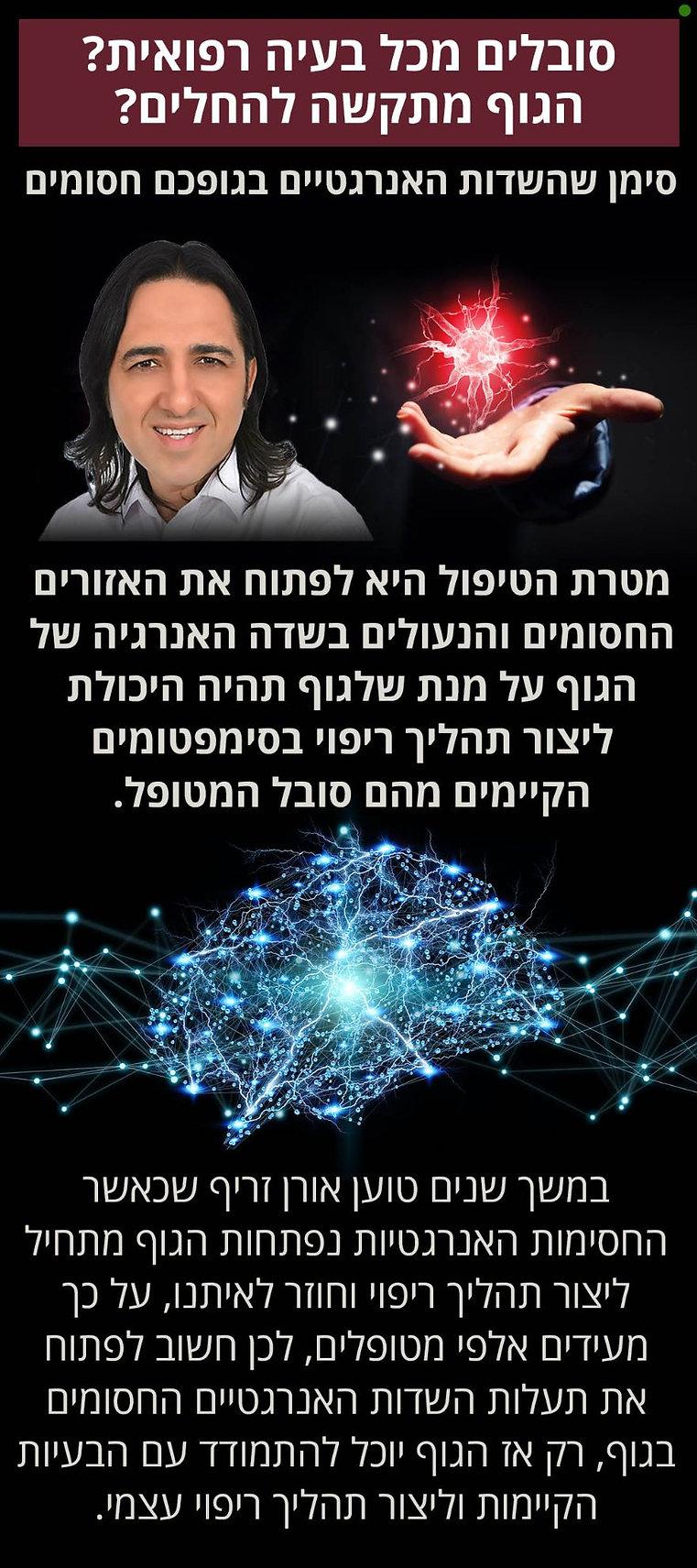 page-hebrew001 (1).jpg