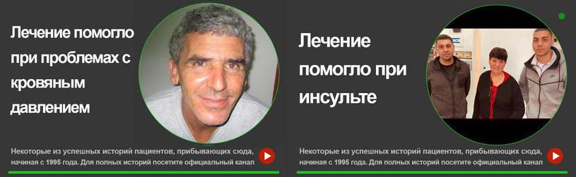 oren-russian-f1-2.jpg