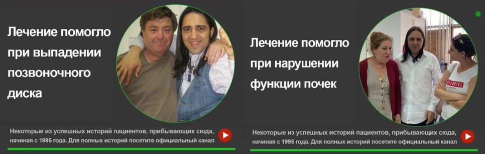oren-russian-f1-12-1 (1).jpg