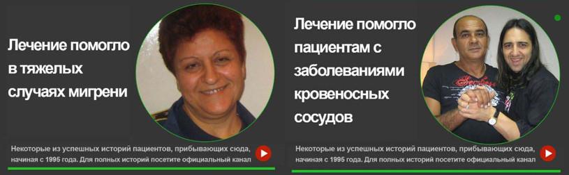 oren-russian-f1-10-1 (1).jpg