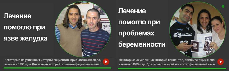 oren-russian-f1-9-1 (1).jpg