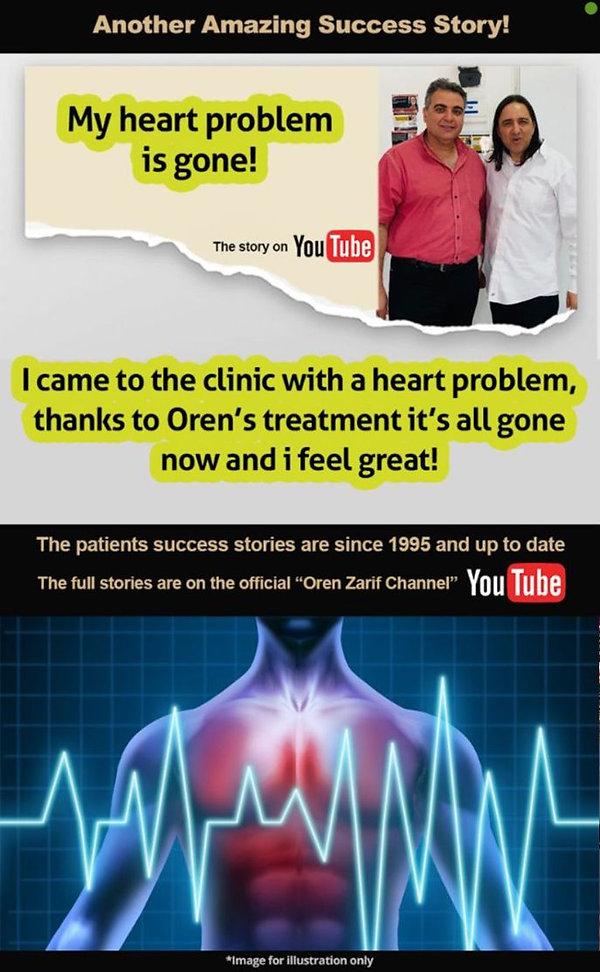 heart-shop-116 (2).jpeg