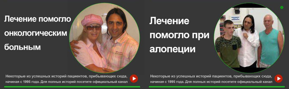 oren-russian-f1-1.jpg