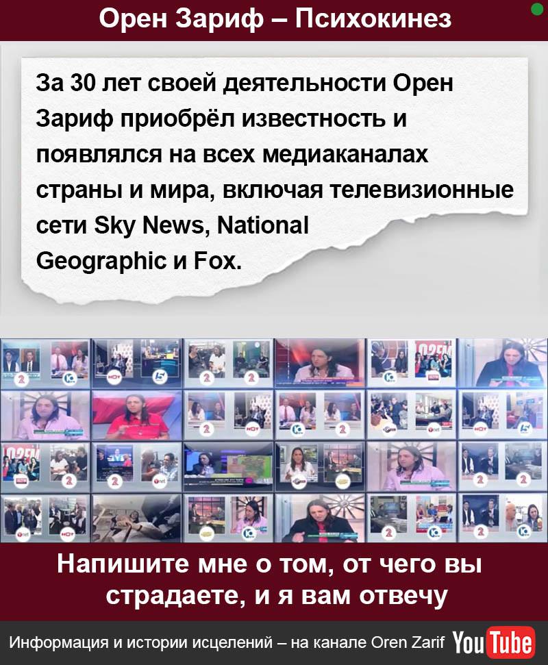exp-rus-5.jpg